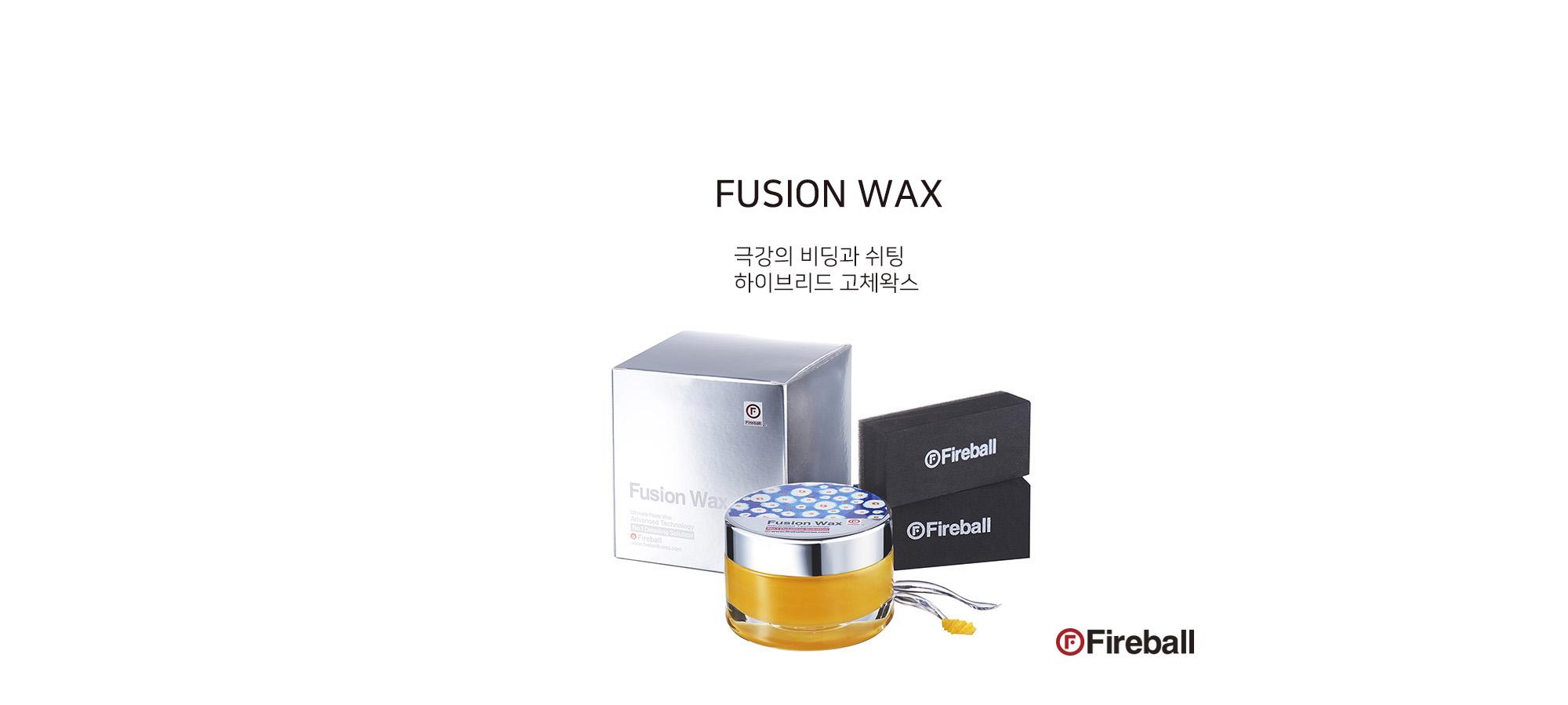 fusion wax2